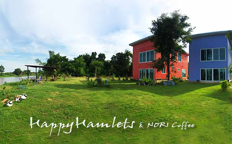 Happy Hamlets Resort and Cafe