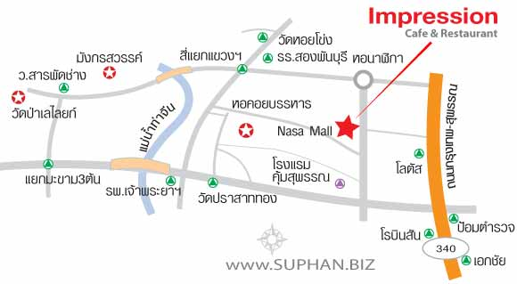 แผนที่ Impression Cafe & Restaurant suphanburi