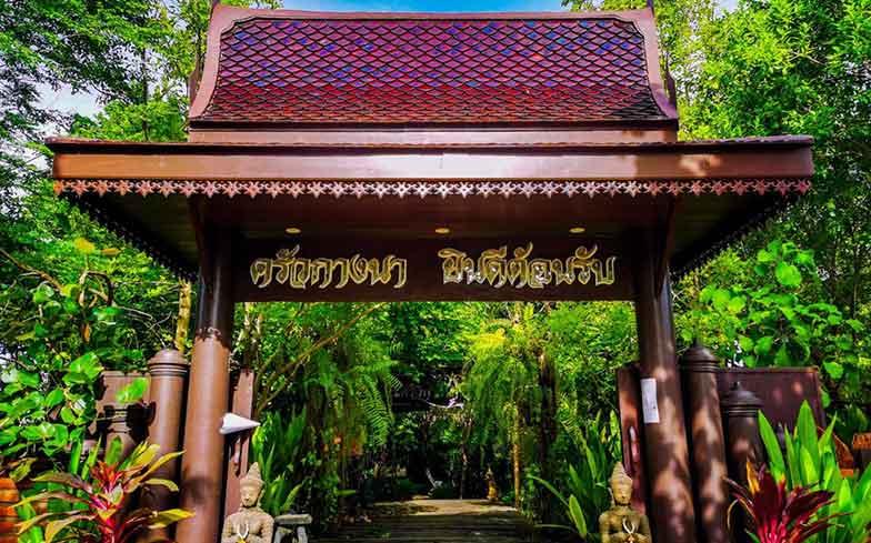 เรือนไทยโฮม รีสอร์ท (Ruean Thai Home Resort)